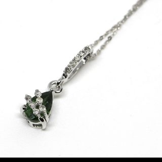14K White Gold Emerald Necklace
